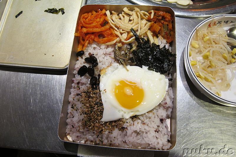 samgyeopsal gegrilltes schweinebauchfleisch koreanische k che korea ostasien speise. Black Bedroom Furniture Sets. Home Design Ideas