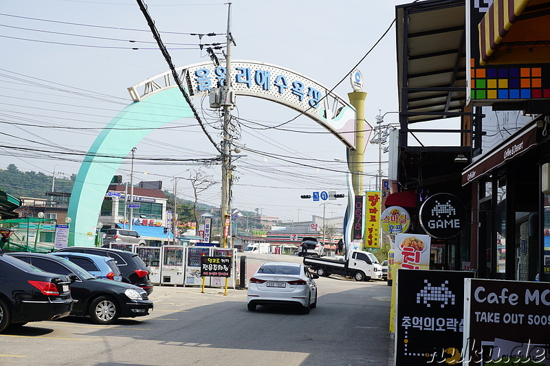 Am Eulwangli Strand (을왕리해수육장) auf der Insel Yeongjongdo (영종도) von Incheon, Korea