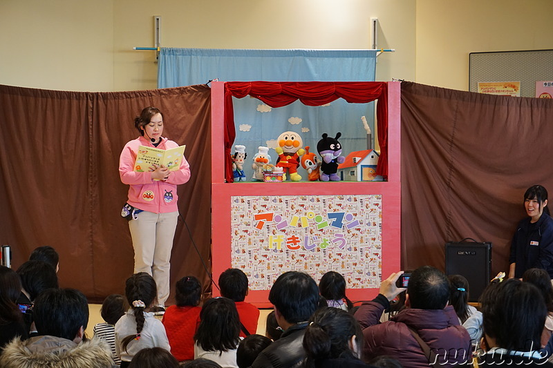 Anpanman-Kindermuseum in Yokohama, Japan