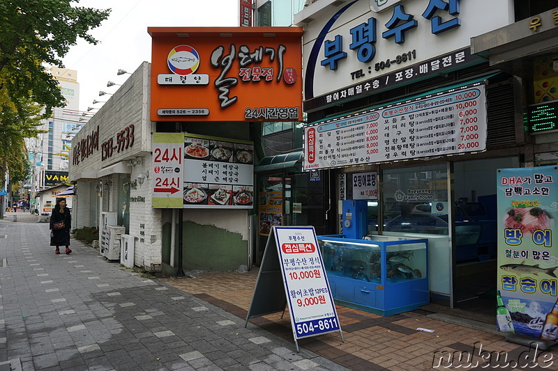 Auf Boltegijjim (볼테기찜) spezialisiertes Restaurant in Bupyeong, Incheon