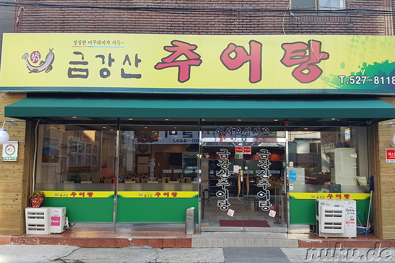 Auf Chueotang (추어탕) spezialisiertes Restaurant in Bupyeong, Incheon