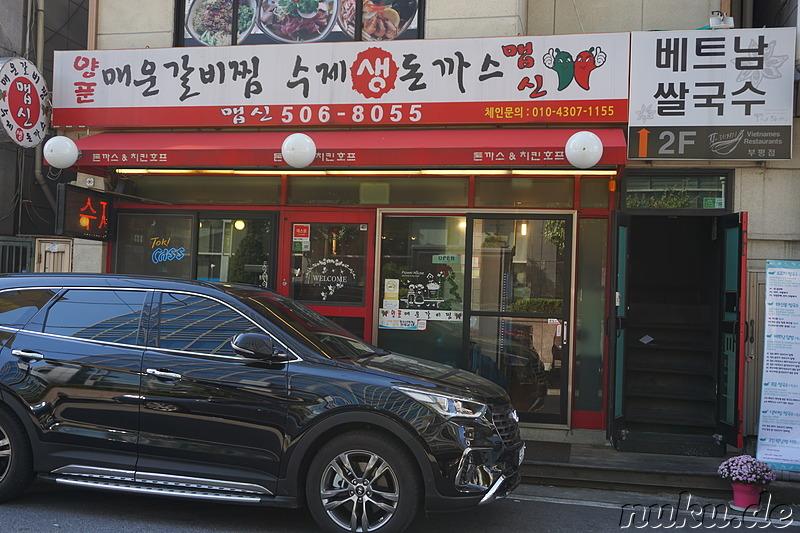 koreanisches essen köln