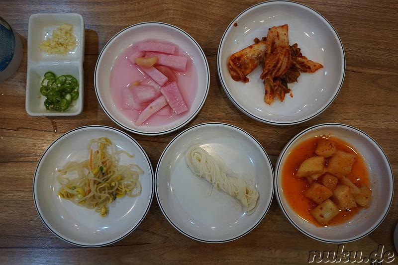 lebendige oktopus essen korea