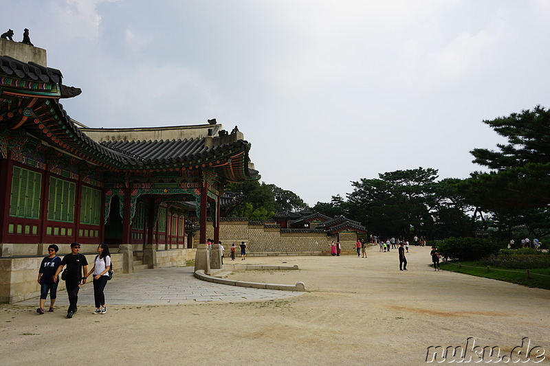 Changdeokgung (창덕궁) - Palast in Seoul, Korea