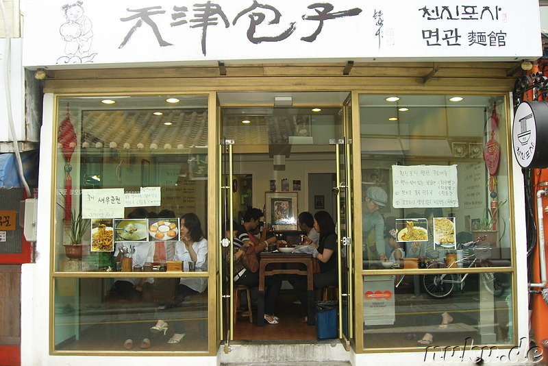 China-Restaurant in Samcheong-dong, Seoul, Korea