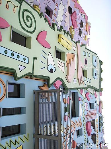 rizzi haus und magniviertel in braunschweig braunschweig niedersachsen deutschland. Black Bedroom Furniture Sets. Home Design Ideas