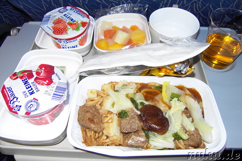 Essen bei Air China