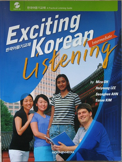 Exciting Korean Intermediate Listening