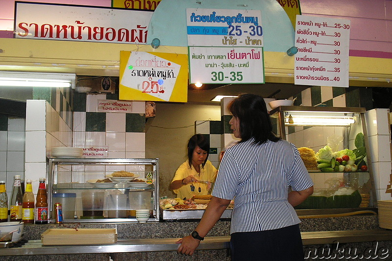 Food Court in einem Kaufhaus in Chinatown, Bangkok