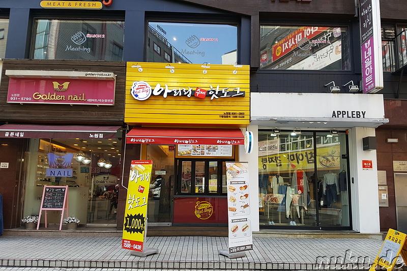 frische hotdogs von arirang in seoul korea