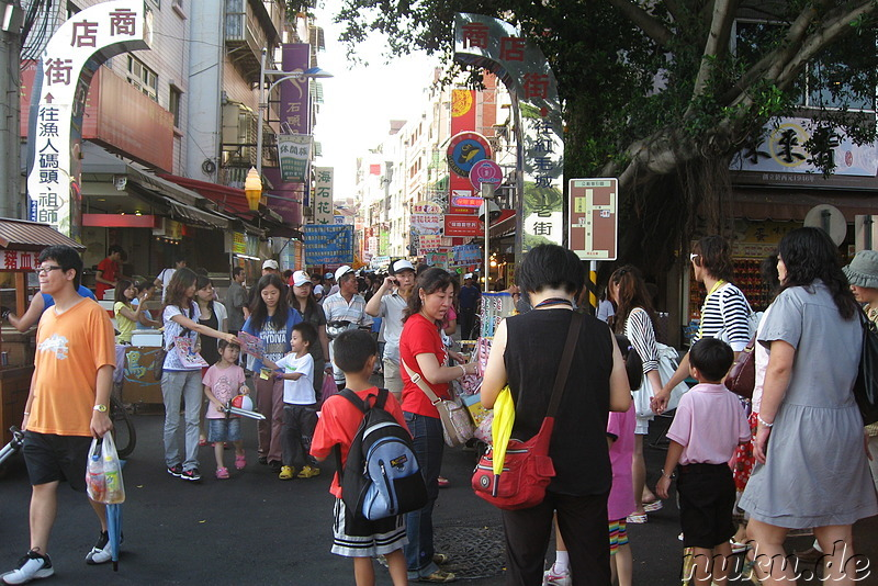 Gongming Street (Old Street) in Danshui, Taiwan