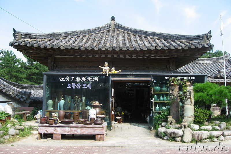 Gyeongju Folk Craft Village in Gyeongju, Korea
