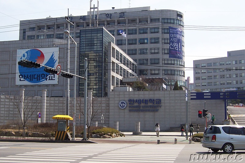Hansei University in Gumpo (Gyeonggi-Do)