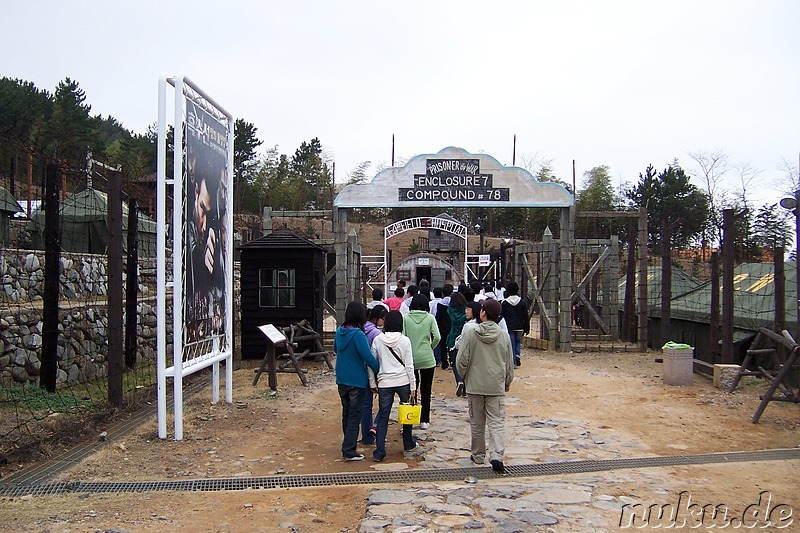 Historic Park of Geoje POW Camp