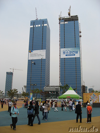 Incheon Global Fair and Festival 2009