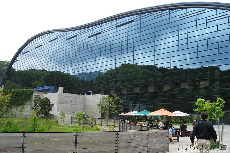 Dazaifu Japan  city photos : Kyushu National Museum in Dazaifu, Japan