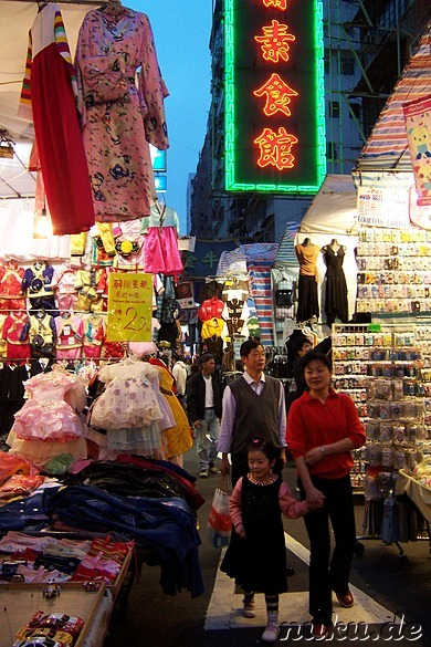 Ladies Market in Kowloon