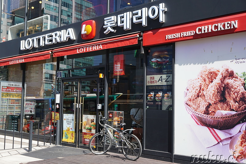Lotteria (롯데리아) - Koreanische Fastfoodkette in Bupyeong, Incheon
