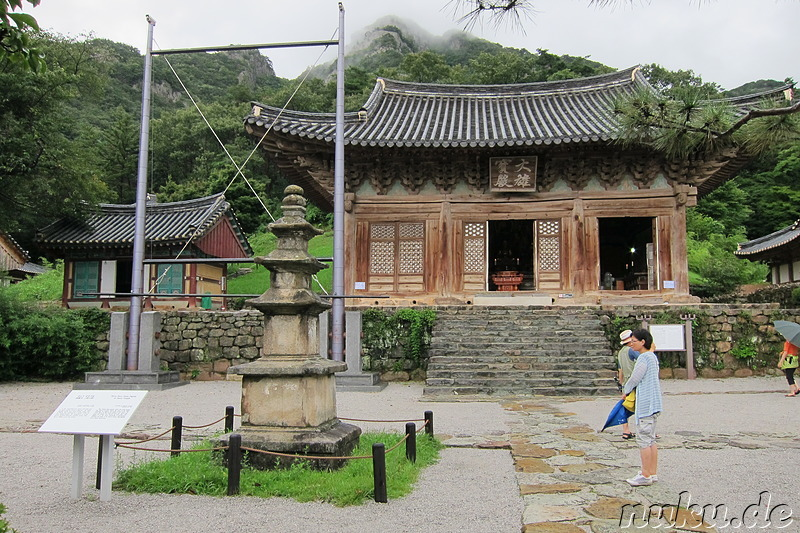 Naesosa Tempel im Byeonsanbando National Park, Jeollabuk-Do, Korea