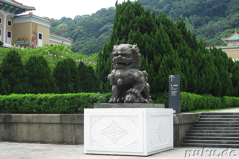 National Palace Museum in Taipei, Taiwan