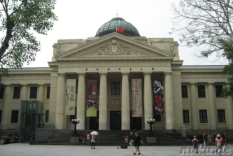 National Taiwan Museum in Taipei