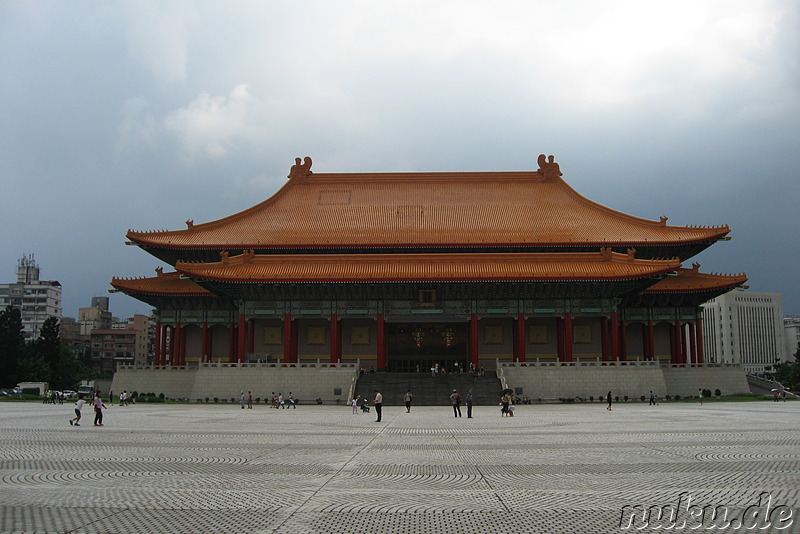 National Theatre in Taipei, Taiwan