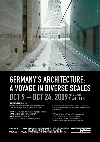 "Plakat der Ausstellung ""Germany's Architecture: A voyage in diverse scales"""