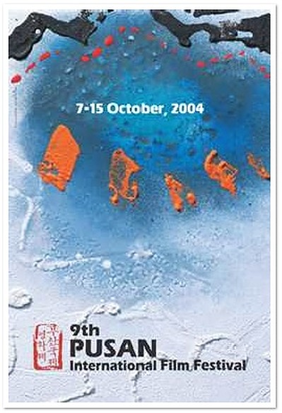 Pusan International Film Festival (Bild: http://www.piff.org)
