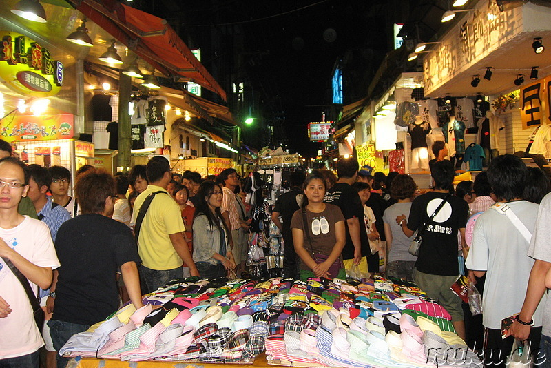 Shilin Night Market - Nachtmarkt in Taipei, Taiwan