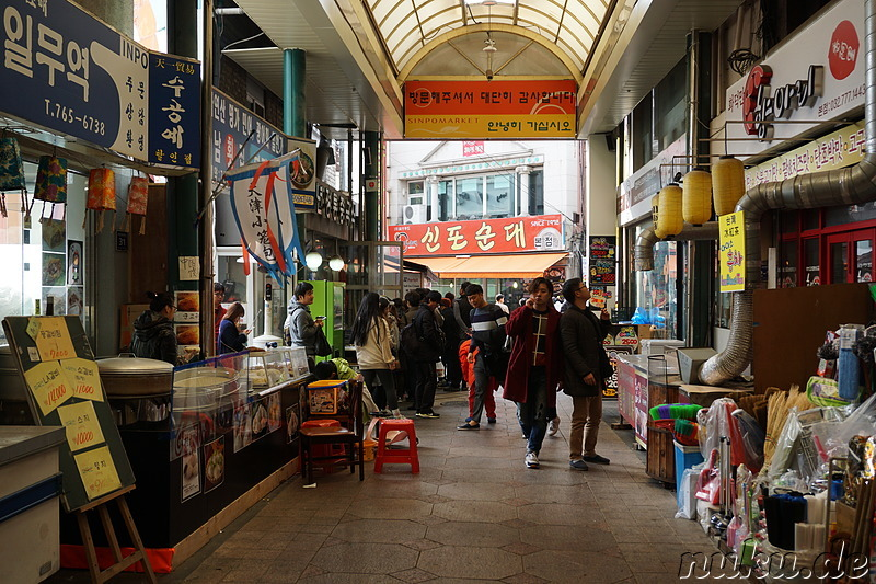 Sinpo Internationaler Markt (신포국제시장) in Incheon, Korea