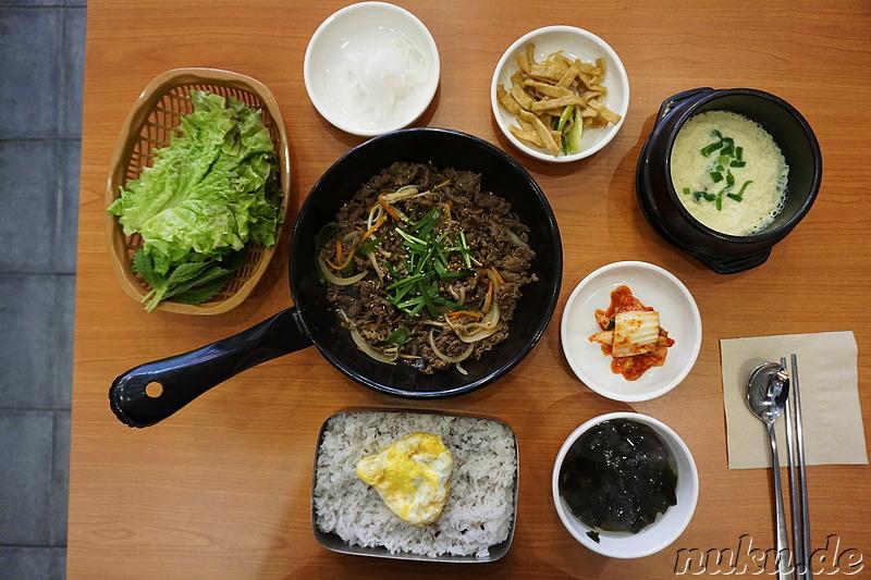 Koreanische Küche - Koreanisches Essen - Kimchi, Samgyeopsal ...