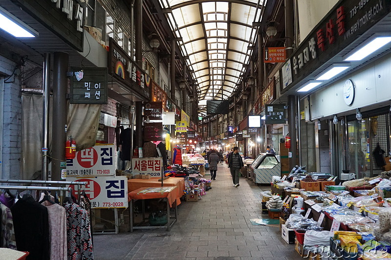 Songhyeon Markt (송현시장) - Markt in Incheon, Korea