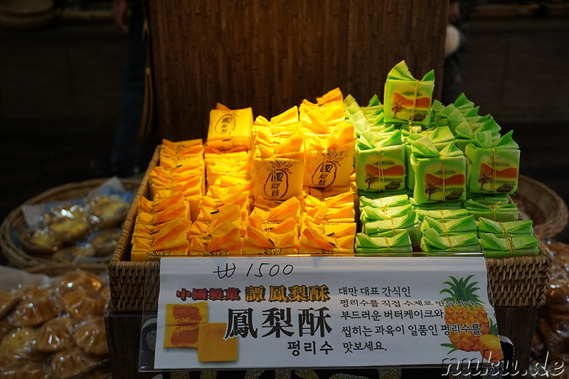 Taiwanesische Fruchtbutterkekse Peongnisu (펑리수) in Chinatown, Incheon, Korea
