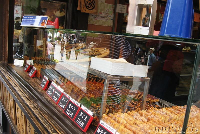 Dazaifu Japan  city photos : Verkaufsstand mit verschiedenen Leckereien in Dazaifu, Japan