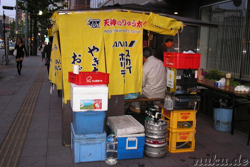 Yatai food stalls in Fukuoka, Japan