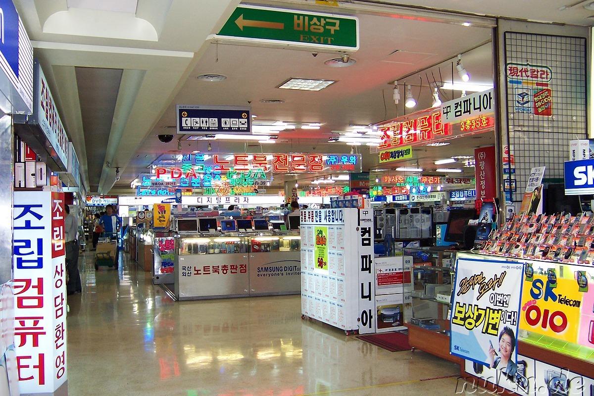 Elektronikmarkt