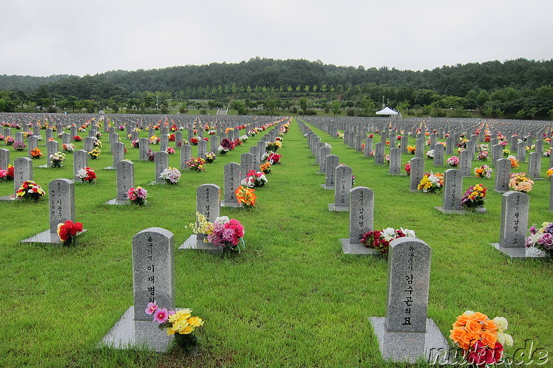 Daejeon National Cemetery (대전국립현충원) in Daejeon, Chungcheongnam-do, Korea
