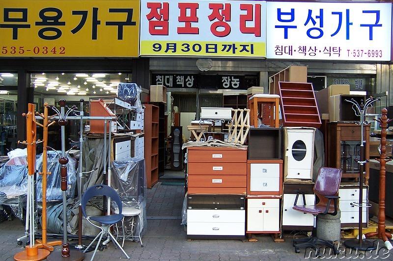 praktikum in korea 2005 praktikumsbericht seoul s dkorea auslandspraktikum in asien. Black Bedroom Furniture Sets. Home Design Ideas