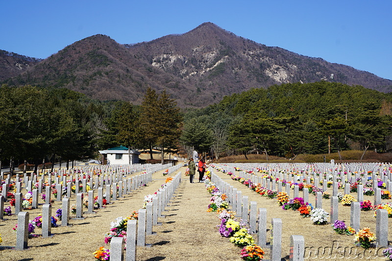 Nationalfriedhof in Daejeon